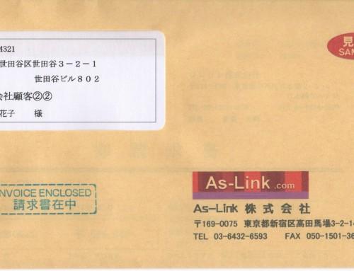 SES Invoice Customer